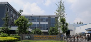 XingPuTian PCB factory 300x138 MyRO Adds Another Portfolio Company