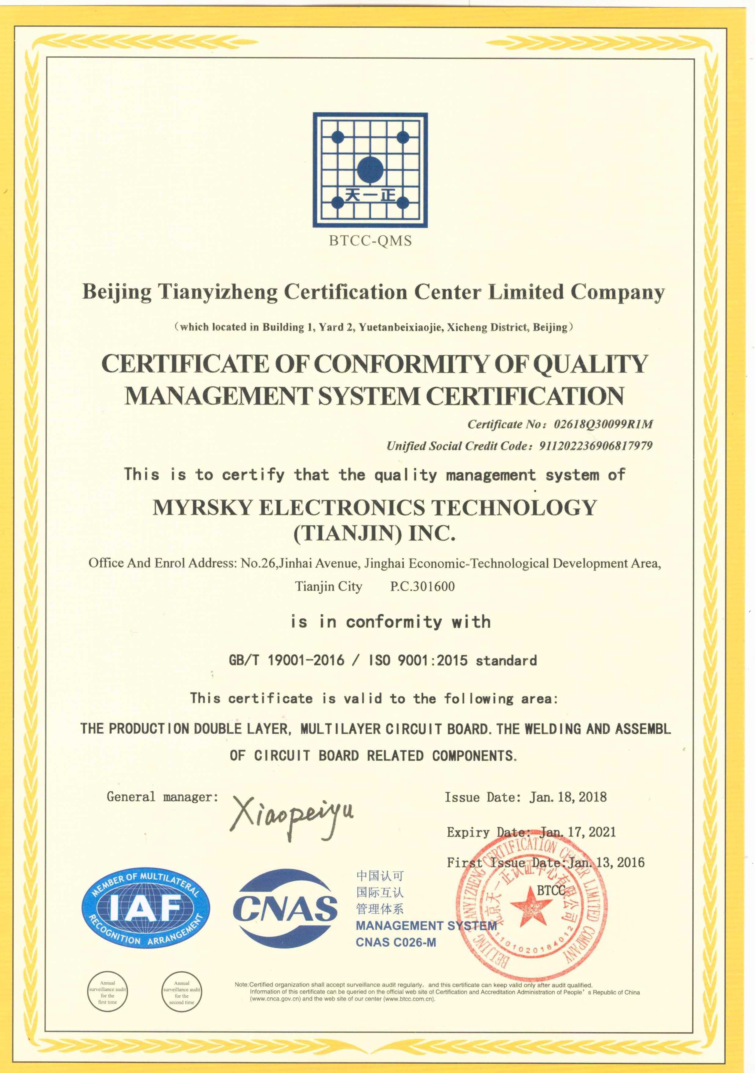 9001 2015 Awards & Certificates